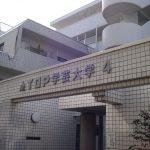 TOP学芸大学第4